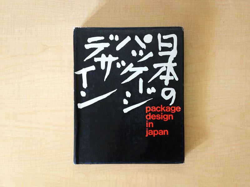packagedesign-in-japan