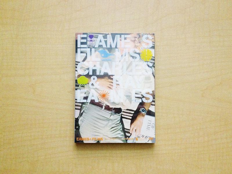 eames-films