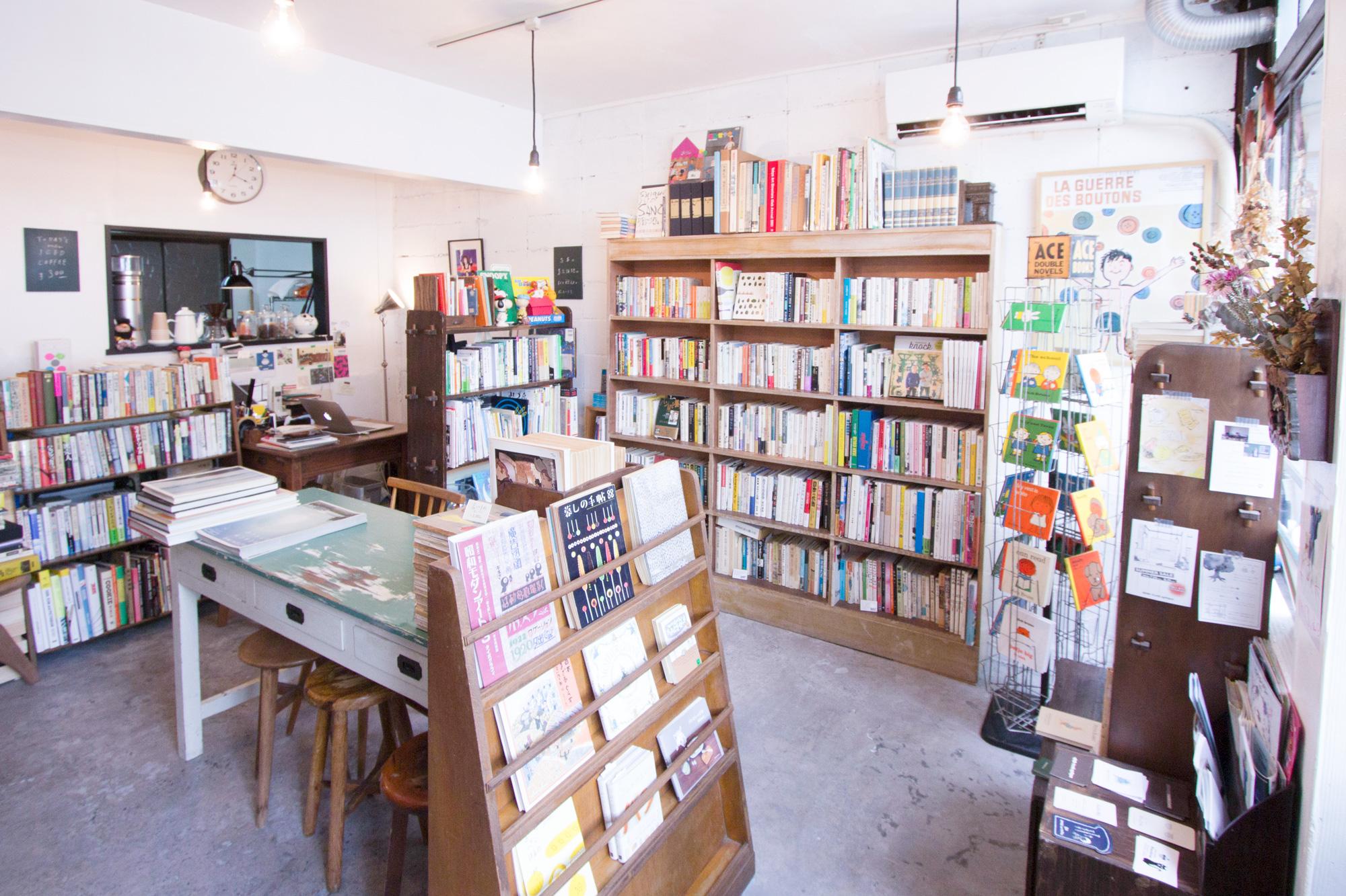 kimamabooks